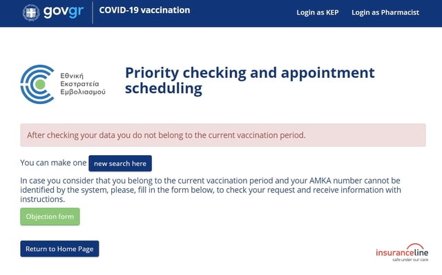 covid 19 vaccination greece eligibility